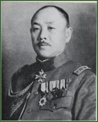 Portrait of General Korechika Anami