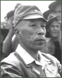 Portrait of Lieutenant-General Masao Baba