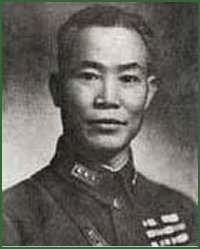 Portrait of General 1st Rank  Chen Cheng