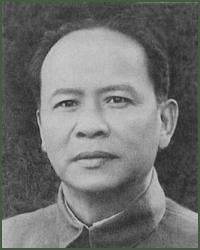 Portrait of Lieutenant-General  Deng Shizeng
