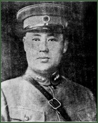 Portrait of General 2nd Rank  Fu Zuoyi