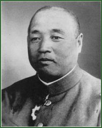 Portrait of General Hitoshi Imamura