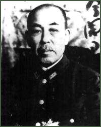 Portrait of Lieutenant-General Rensuke Isogai