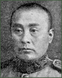 Portrait of General  Ji Xing