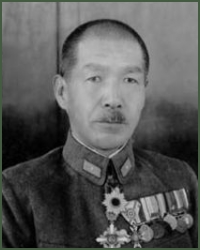 Portrait of Lieutenant-General Shoutarou Katayama