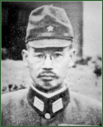 Portrait of General Masakasu Kawabe