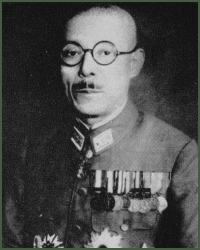 Portrait of General Heitarō Kimura