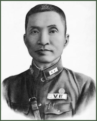 Portrait of Lieutenant-General  Kong Kequan