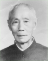 Portrait of Lieutenant-General  Kong Qinggui