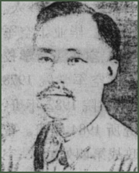 Portrait of Major-General  Kong Weihu
