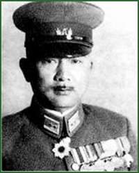 Portrait of General Tadamichi Kuribayashi