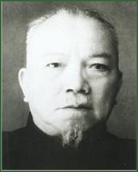 Portrait of General  Li Jishen