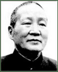Portrait of General  Liu Wenhui