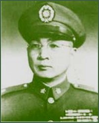 Portrait of General  Luo Zhuoying