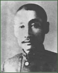 Portrait of General  Ma Zhanshan