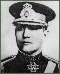 Portrait of General Gheorghe Mihail