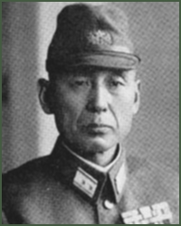 Portrait of Lieutenant-General Takeshi Mori