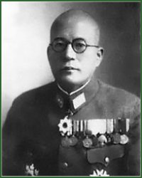 Portrait of General Hideyoshi Obata