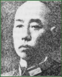 Portrait of General  Rao Guohua