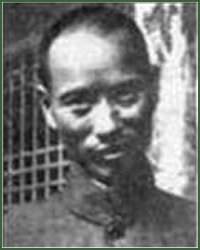 Portrait of Lieutenant-General  Sun Tongxuan