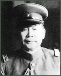 Portrait of Lieutenant-General Yoshitsugu Tatekawa