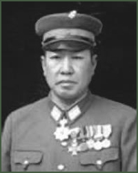 Portrait of Major-General Fujio Watanabe
