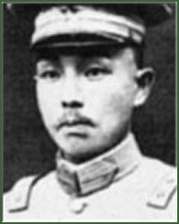 Portrait of General  Yang Sen