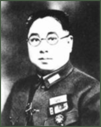 Portrait of Major-General  Zhang Huizan