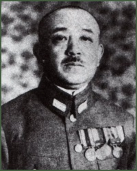 Portrait of Lieutenant-General Isamu Yokoyama